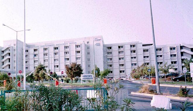 Έκρηξη στο νοσοκομείο του Ρίου