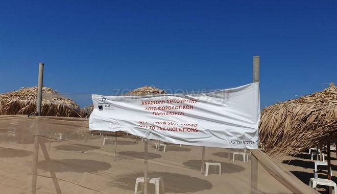 """""""Λουκέτο"""" σε Beach Bar στην Κρήτη από την ΑΑΔΕ"""