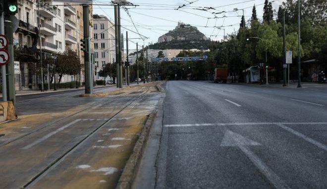 Άδειοι δρόμοι στην Αθήνα (φωτογραφία αρχείου)