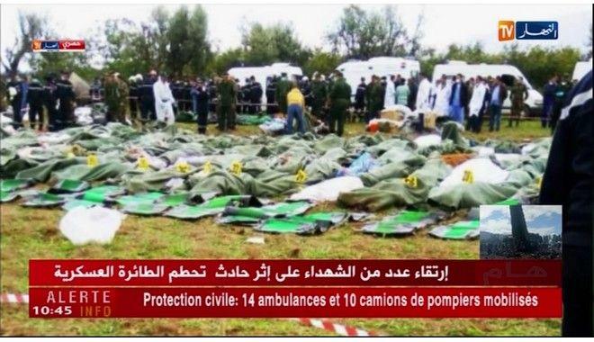 Σοκαριστικές εικόνες από την αεροπορική τραγωδία στην Αλγερία
