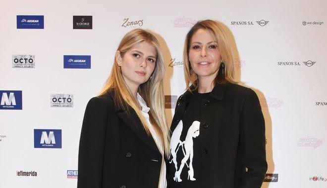 Η Αμαλία Κωστοπούλου και η Τζένη Μπαλατσινού σε εκδήλωση τον Φεβρουάριο του 2019