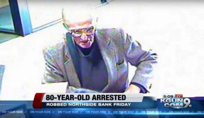 Βίντεο: Συνελήφθη 80χρονος για ένοπλη ληστεία σε τράπεζα