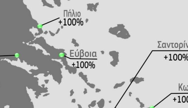 Cosmote: Η περιοχή - έκπληξη της Ελλάδας με αύξηση 400% της κίνησης data τις γιορτές
