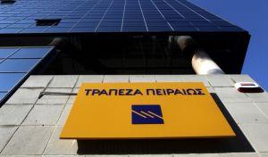 Χωρίς ουσιαστική επίπτωση στην Τράπεζα Πειραιώς το πόρισμα ελέγχου της Τράπεζας της Ελλάδος