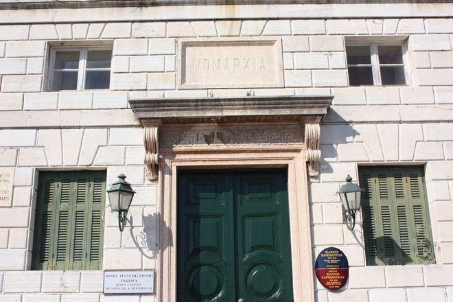 Το σπίτι στην Κέρκυρα όπου έζησε ο Καποδίστριας.