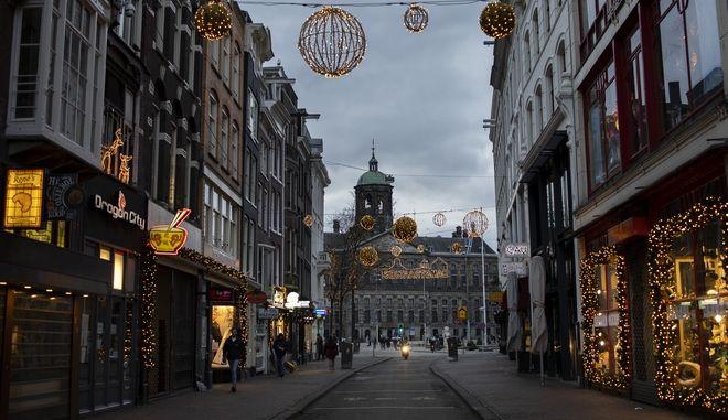 Lockdown στο Άμστερνταμ