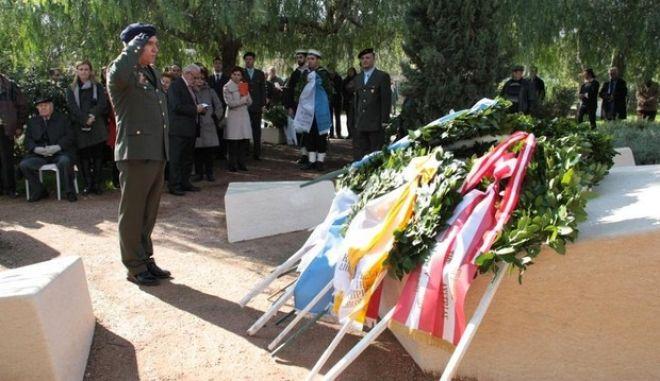 Θεσσαλονίκη: Εκδήλωση μνήμης στο μνημείο Ελλήνων Εβραίων μαρτύρων και ηρώων του Ολοκαυτώματος