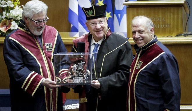 Αναγόρευση του προέδρου του Ισραήλ, Ρούβεν Ρίβλιν σε επίτιμο διδάκτορα του Τμήματος Διεθνών και Ευρωπαϊκών Σπουδών του Πανεπιστημίου Πειραιά στο Ίδρυμα Ευγενίδου την Τετάρτη, 31 Ιανουαρίου 2018. (EUROKINISSI/ΓΙΑΝΝΗΣ ΠΑΝΑΓΟΠΟΥΛΟΣ)