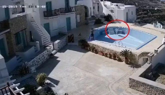 Στιγμιότυπο από το βίντεο