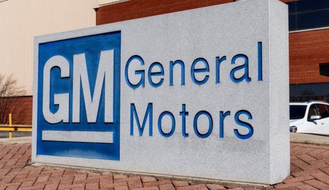 Αυτοκινητοβιομηχανία General Motors Co (GM)