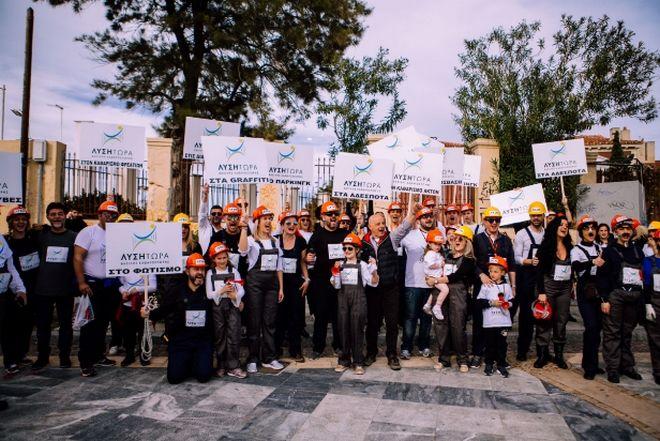 Οι εργάτες του ΛΥΣΗ ΤΩΡΑ διαδήλωσαν στο Θαλασσινό καρναβάλι Χαλκίδας αποσπώντας το θερμότερο χειροκρότημα