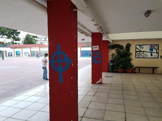 Επίθεση νεοναζί σε σχολεία της Καλλιθέας