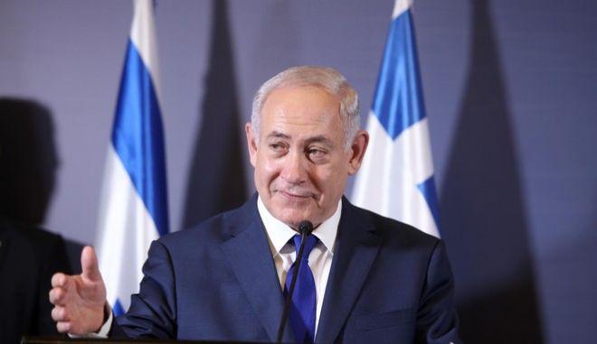 Ο πρωθυπουργός του Ισραήλ Μπ. Νετανιάχου