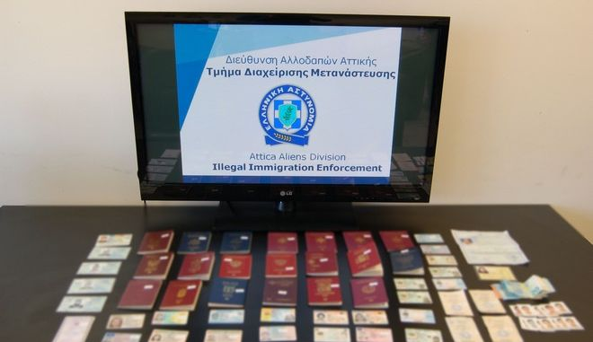 Εξαρθρώθηκε διεθνές κύκλωμα διακίνησης μεταναστών και πλαστών εγγράφων