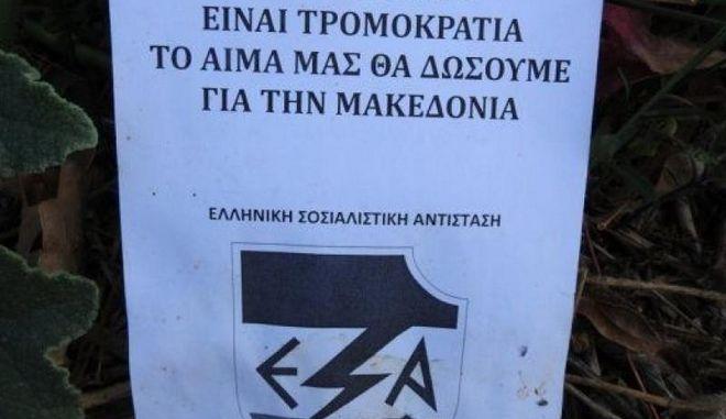 ΟΛΜΕ για 1ο ΓΕΛ Γέρακα: Να μπει τέλος στην εθνικιστική υστερία