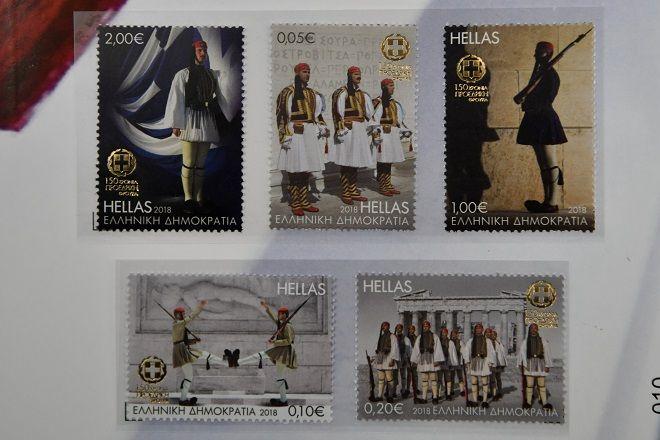 Επίσημη παρουσίαση αναμνηστικής σειράς γραμματοσήμων