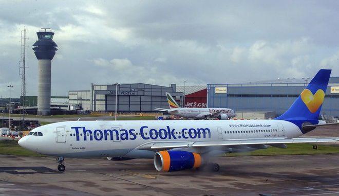 Αεροσκάφος της Thomas Cook