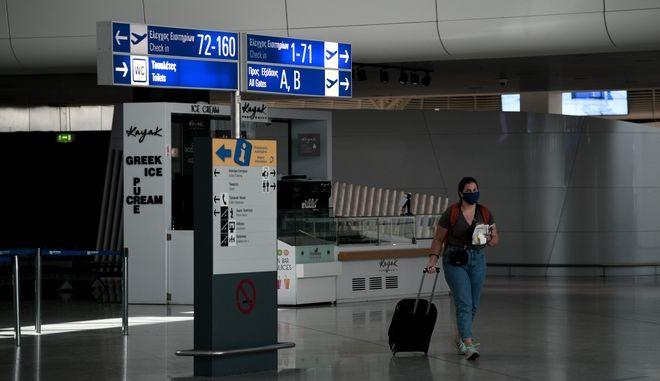 Αεροδρόμιο Ελευθέριος Βενιζέλος.  (EUROKINISSI)