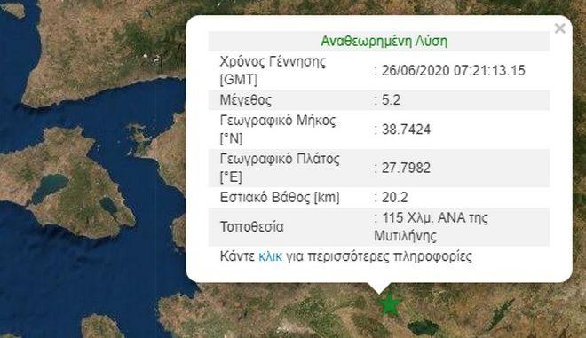 Σεισμός 5,2 Ρίχτερ στην Τουρκία - Αισθητός σε Μυτιλήνη και Χίο