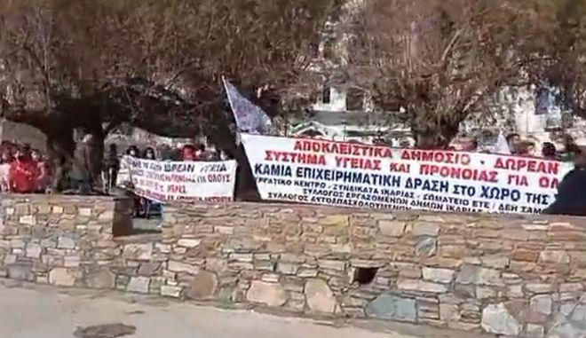 Iκαρία: Έντονες αποδοκιμασίες κατά Μητσοτάκη