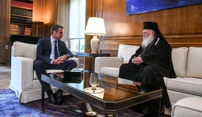 Συνάντηση του Πρωθυπουργού Κυριάκου Μητσοτάκη με τον Αρχιεπίσκοπο Αθηνών και πάσης Ελλάδος Ιερώνυμο