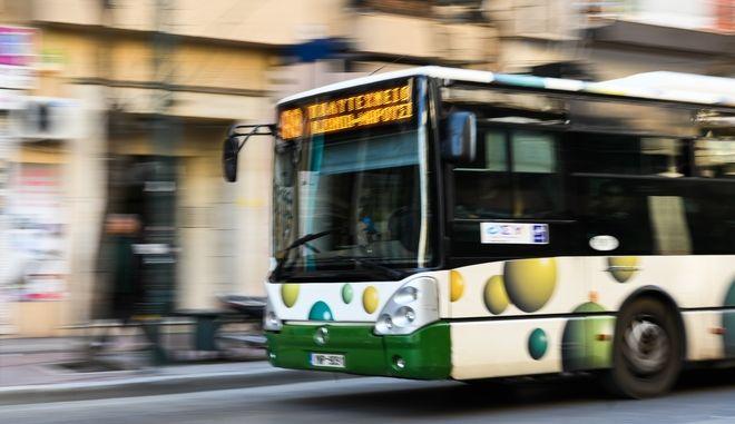 Λεωφορείο.
