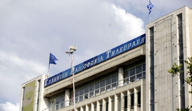 Έκλεισε την ΕΡΤ η κυβέρνηση. Κόπηκε το σήμα σε όλη την Ελλάδα