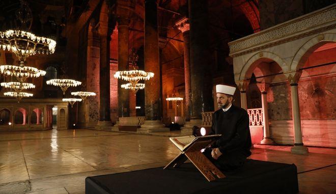 Φιέστα-πρόκληση των Τούρκων στην Αγία Σοφία
