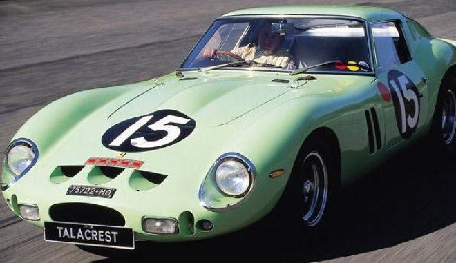 35 εκατ. δολάρια για μια Ferrari 250 GTO του 1962