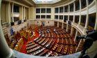 """Βουλή: Υπό την σκιά του lockdown συνεχίζεται η """"μάχη"""" του νομοσχεδίου για τα ΑΕΙ"""