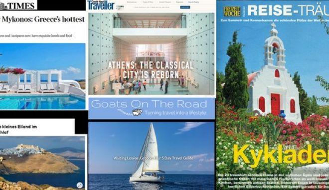 Η Ευρώπη μιλάει για τον τουρισμό στην Ελλάδα