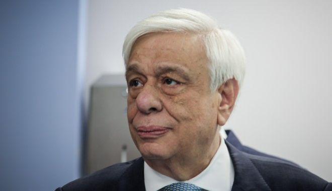 Ο ΠτΔ Προκόπης Παυλόπουλος