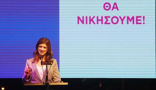 Κεντρική προεκλογική ομιλία της Κατερίνα Νοτοπούλου