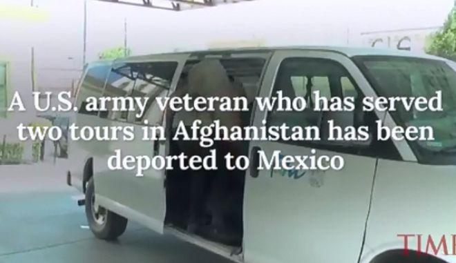 Miguel Perez Jr: Ο Βετεράνος του Αφγανιστάν που απελάθηκε από τον Τραμπ