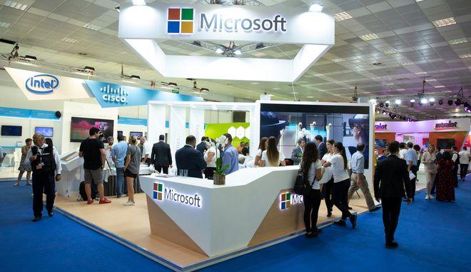 Άποψη του περιπτέρου της Microsoft στη ΔΕΘ