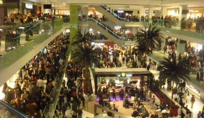 """Κόρινθος: """"Όχι"""" από τους εμπόρους της Πελοποννήσου στη δημιουργία mall"""