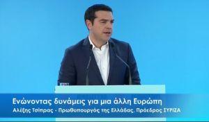 Κάλεσμα Τσίπρα για 'νέα Αριστερά στην Ευρώπη'
