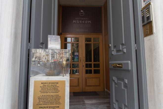 Η είσοδος του ιστορικού κτηρίου, στο Κολωνάκι