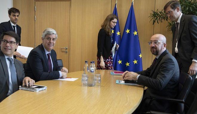 Σύσκεψη του Ευρωπαϊκού Μηχανισμού Σταθερότητας