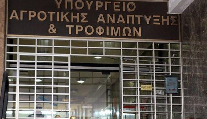 Χρηματοδότηση 2,3 εκατ ευρώ για τον αγροτικό τομέα στην Ελλάδα ενέκρινε η ΕΕ