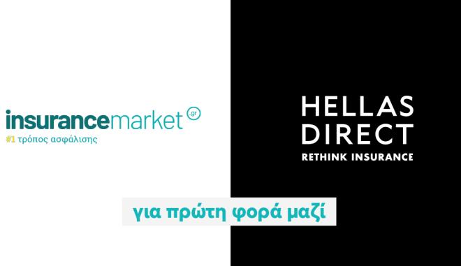 Η Hellas Direct για πρώτη φορά στην πλατφόρμα του Insurancemarket!