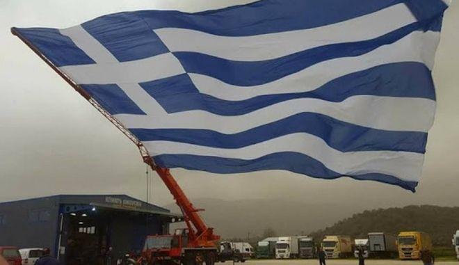 Η μεγαλύτερη σημαία στη βορειοδυτική Ελλάδα
