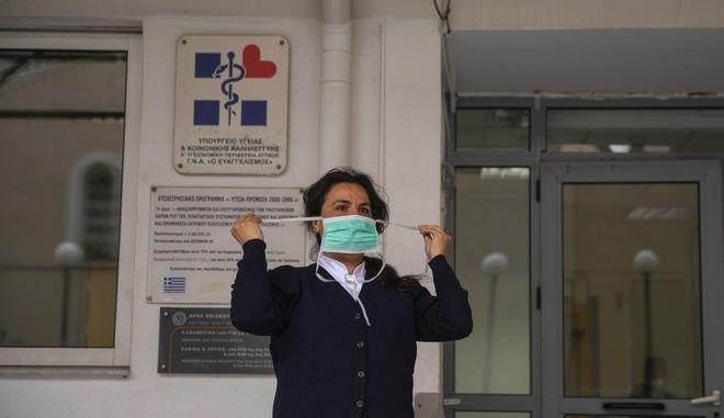 Στιγμιότυπο από διαμαρτυρία γιατρών και νοσηλευτών με αίτημα την ενίσχυση του ΕΣΥ (Φωτογραφία αρχείου)