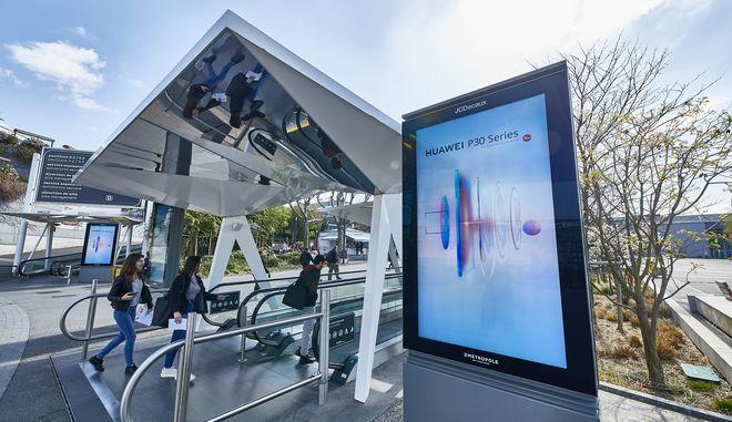 Huawei P30: Πότε και σε τι τιμή έρχονται στην Ελλάδα