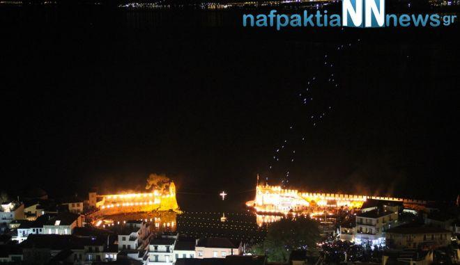 Επιτάφιος στο λιμάνι της Ναυπάκτου
