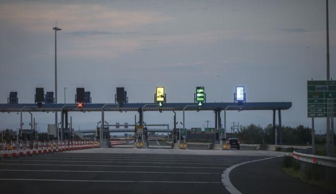 Διόδια στον αυτοκινητόδρομο