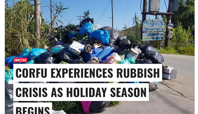 Independent: Κρίση σκουπιδιών στην Κέρκυρα
