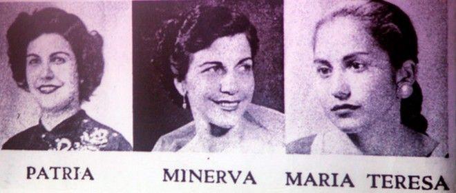 Αδερφές Mirabal