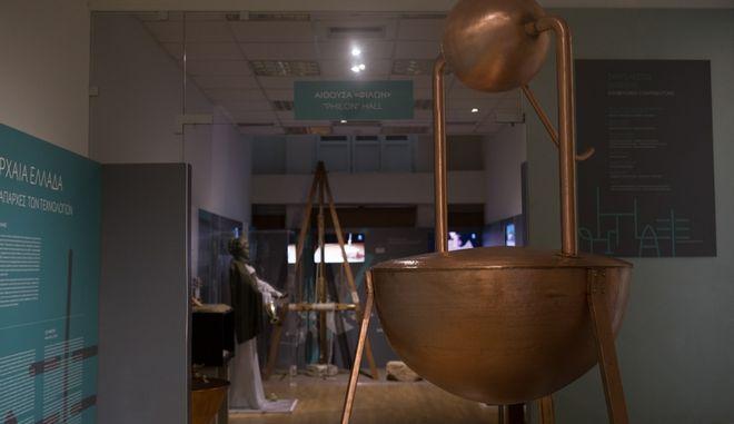 Μουσείο Κοτσανά