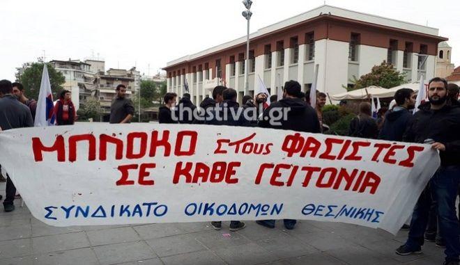 Αντιδράσεις για το Makedonian Pride